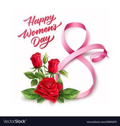 Happy womens day lettering 8 march ribbon vector image on VectorStock Women's Day 8 March, 8th Of March, Happy Woman Day, Happy Women, March Holidays, Women's Day Cards, Mothers Day Gif, Christmas Scenery, Medical Gifts