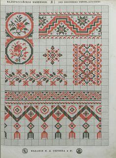 1886. Альбом малороссийских рисунков для вышивания  05