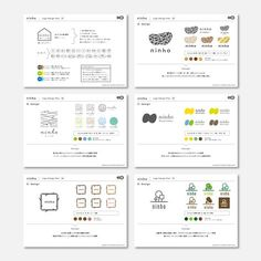 資料 New Hair Cut new hair cut wallpaper Page Layout Design, Web Design, Book Layout, Flyer Design, Logo Design, Leaflet Layout, Leaflet Design, Identity Design, Brochure Design