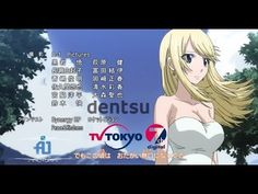Fairy Tail Ending 15 2014 BREATHE - NATSU and LUCY TOGETHER