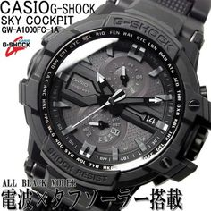 963c4c2b752 BUY Casio G-Shock Radio Controlled Multiband 6 Triple G Resist Watch GW -A1000D