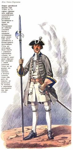 RUSSIAN Infantry 1719-1730: Corporal Army Infantry (mid-1720s.
