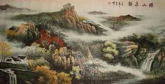 Chinese Landscape Painting by Ping Xiao