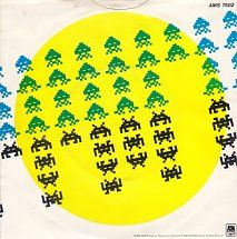 45cat - Yellow Magic Orchestra - Computer Game (Theme From The Invaders) / Firecracker - A&M - UK - AMS 7502
