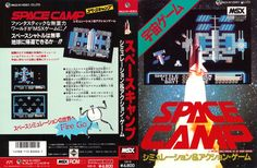 Space Camp for MSX2.