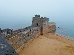 Qinhuangdao Shi, China: Where the Great Wall of China meets the sea.