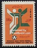 Youth football 1v, Country: Iran (Persia), Year: 1973, Product code: sir1624, Nr. Michel: 1624, Nr. Yvert: 1470, Nr. FSC: 27306