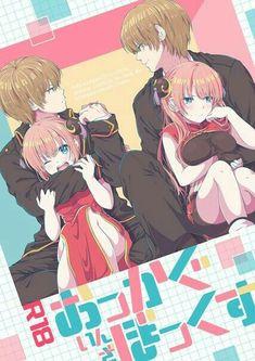 Is this a doujin? Manga Anime, Anime Couples Manga, Fanarts Anime, Cute Anime Couples, Anime Characters, Kawaii Anime, Loli Kawaii, Couple Manga, Anime Love Couple