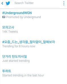 Toheart (투하트) just started trending in Korea on Twitter!!  #INFINITE #인피니트 #인스피릿 #INSPIRIT #woohyun #key #toheart #wookey #투하트 #Happy2ndAnniversaryToheart by just_a_inspirit