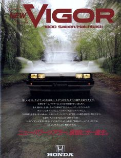 Classic Japanese Cars, Japan Cars, Old Cars, Cars And Motorcycles, Vintage Cars, Honda, Brochures, Wheels, Wings