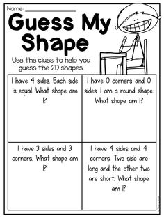 Guessing 2D shapes. This packet is jammed full of worksheets to help your students practice 2D and 3D shapes. It includes 34 engaging worksheets for first grade which allow students to practice composing shapes, identifying shapes, naming shapes, comparing shapes, discriminating shapes and so much more! It is perfect for whole-class activities, math stations, fast finisher activities, homework and review.