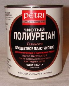 Полезная информация по лакам на http:peta4ok.3dn.ru. Обсуждение на LiveInternet - Российский Сервис Онлайн-Дневников