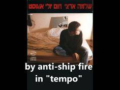 Shlomo Artzi - Chom Yuli August (With Subtitle) (+playlist)