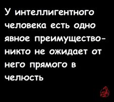 Russian Humor, Bb, Life, Humor