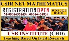 Math Coach, Chandigarh, Maths, Mathematics, Entrance, Coaching, June, Student, Science