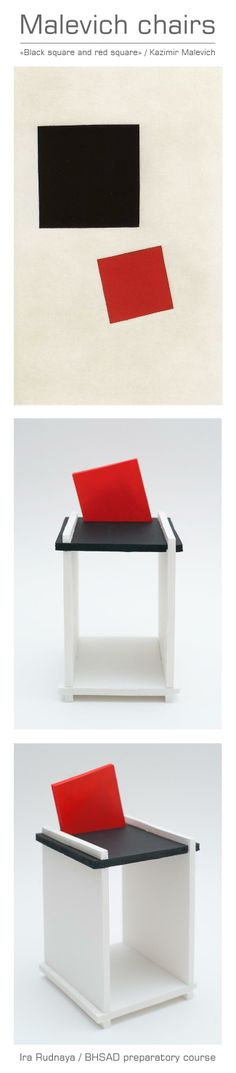 """Malevich chair / Ira Rudnaya / BHSAD preparatory course / """"Black square and red square"""""""