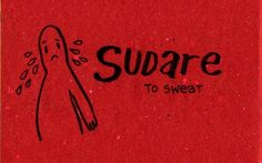 Sudare - to swear