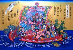 「歌舞伎七福神 宝の酒盛り」の制作終了 - 青空エクスプ レス