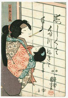 Kitsune and child writing farewell letter on Shoji. Kuniyoshi.