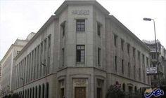 محافظ البنك المركزى يؤكد أن لا أحد…: محافظ البنك المركزى يؤكد أن لا أحد فى مصر يريد شراء النقد الأجنبى بالسعر الحالى