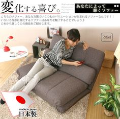 Lava Sofa suntory sofa bed | home, chairs and the smart
