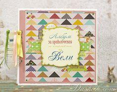 Travelers handmade scrapbook photo album Handmade Scrapbook, Photo Album Scrapbooking, Create