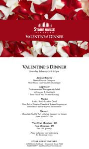 Looking for something fun to do with your special someone to celebrate Valentine's Day? How does four courses of delicious food paired with four great wines sound? Join us for dinner on Sat the 14th at 7 for an evening of fantastic revelry! Make your reservations soon for this special event. #txwine #wine #winerydinner