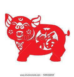 Red paper cut pig zodiac sign isolate on white background vector design (Chinese word mean Good Fortune) Pig Crafts, New Year's Crafts, Horse Crafts, Holiday Crafts, Chinese New Year Crafts For Kids, Chinese New Year Decorations, Year Of The Boar, Year Of The Pig, 2019 Chinese Zodiac