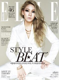 Our flawless cover girl CL