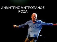 ΔΗΜΗΤΡΗΣ ΜΗΤΡΟΠΑΝΟΣ - ΡΟΖΑ