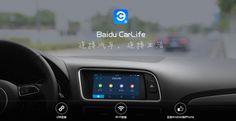 ไม่อยู่นิ่ง Baidu เปิดตัวระบบควบคุมรถอัจฉริยะ CarLife