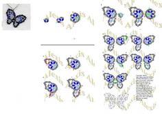 Схемы: Бабочка