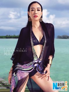 Actress Christy Chung covers 'Fashion Weekly' magazine