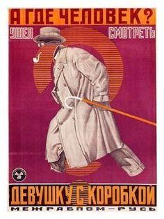Devushka s korobkoy (1927)
