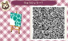 New Leaf QR Paths Only #3<-