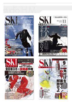 【雑誌】スキー雑誌表紙