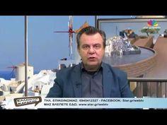 """""""Ελλάδα στην Καρδιά μας"""" - 16.5.2017 - Web Exclusive"""