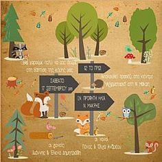 Χρωματιστό προσκλητήριο βάπτισης σε φόντο παλαιωμένο χαρτί με παράσταση δάσος και ζωάκια σε αυτό.