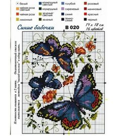 Thrilling Designing Your Own Cross Stitch Embroidery Patterns Ideas. Exhilarating Designing Your Own Cross Stitch Embroidery Patterns Ideas. Cross Stitch Boards, Cross Stitch Love, Cross Stitch Animals, Cross Stitch Designs, Cross Stitch Patterns, Butterfly Cross Stitch, Cross Stitch Flowers, Needlepoint Patterns, Embroidery Patterns