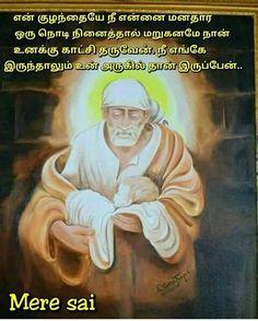Shirdi Sai Baba Wallpapers, Sai Baba Pictures, Sai Baba Quotes, Baba Image, Om Sai Ram, Indian Gods, Life Is Beautiful, Prayers, Lord