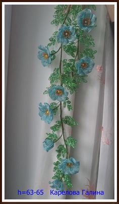 Organza Flowers, Crepe Paper Flowers, Bead Jewellery, Beaded Jewelry, Sewing Pockets, Crystal Tree, French Beaded Flowers, Wire Trees, Recycled Bottles