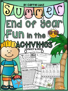 Beachy End of Year Fun in the Sun Activities Math and Literacy