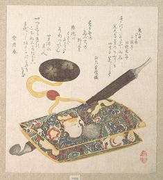Tobacco Pouch and Pipe, 1813  Kubo Shunman (Japanese, 1757–1820)