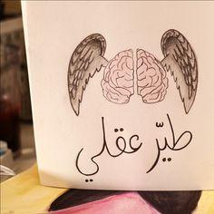 http://25.media.tumblr.com/68aa0a61e17f04a910d27a5c5a837bd4/tumblr_mfl02soTtJ1ruq50wo1_1280.jpg