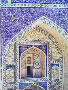 Ulugbek Madrassah, Bukhara, Uzbekistan