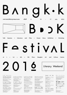 Bangkok Book Festival 2016 เทศการหนังสือกรุงเทพมหานคร ครั้งที่ 2 Poster Designed by Manita Songserm