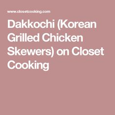 Dakkochi (Korean Grilled Chicken Skewers) on Closet Cooking