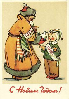 Т. Вышенская.1957
