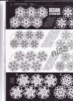 "Photo from album ""Дуплет on Yandex. Crochet Motifs, Crochet Diagram, Thread Crochet, Crochet Stitches, Crochet Stars, Crochet Flowers, Crochet Lace, Lace Patterns, Crochet Patterns"