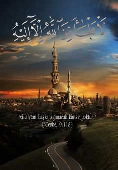 Verse – İlknur Dede – Join the world of pin Allah Islam, Islam Muslim, Islam Quran, Quran Wallpaper, Love In Islam, Islam Facts, Weird Dreams, Allah Quotes, Islam Religion